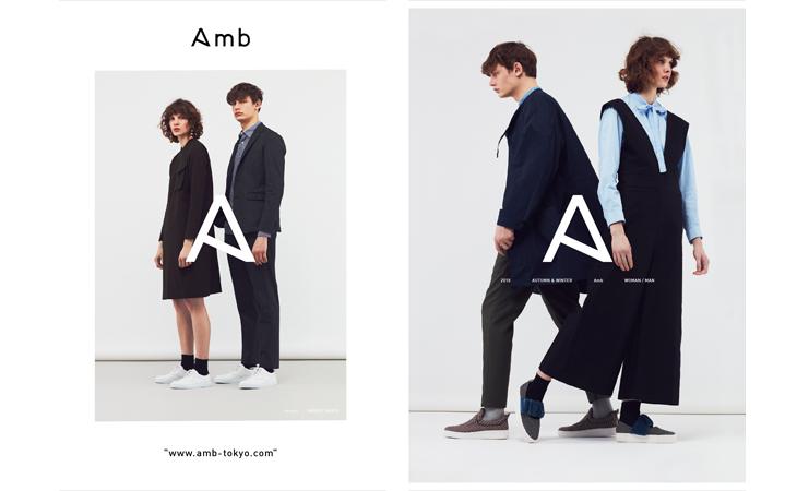 Amb(エーエムビー)