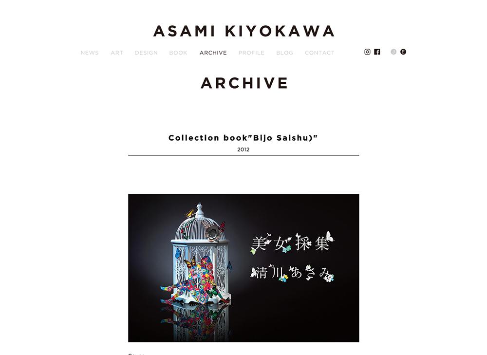 ASAMI KIYOKAWA | 清川あさみ