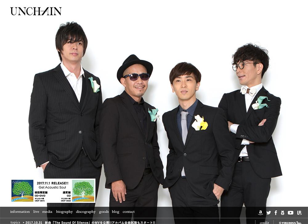 UNCHAIN(アンチェイン) Official Website