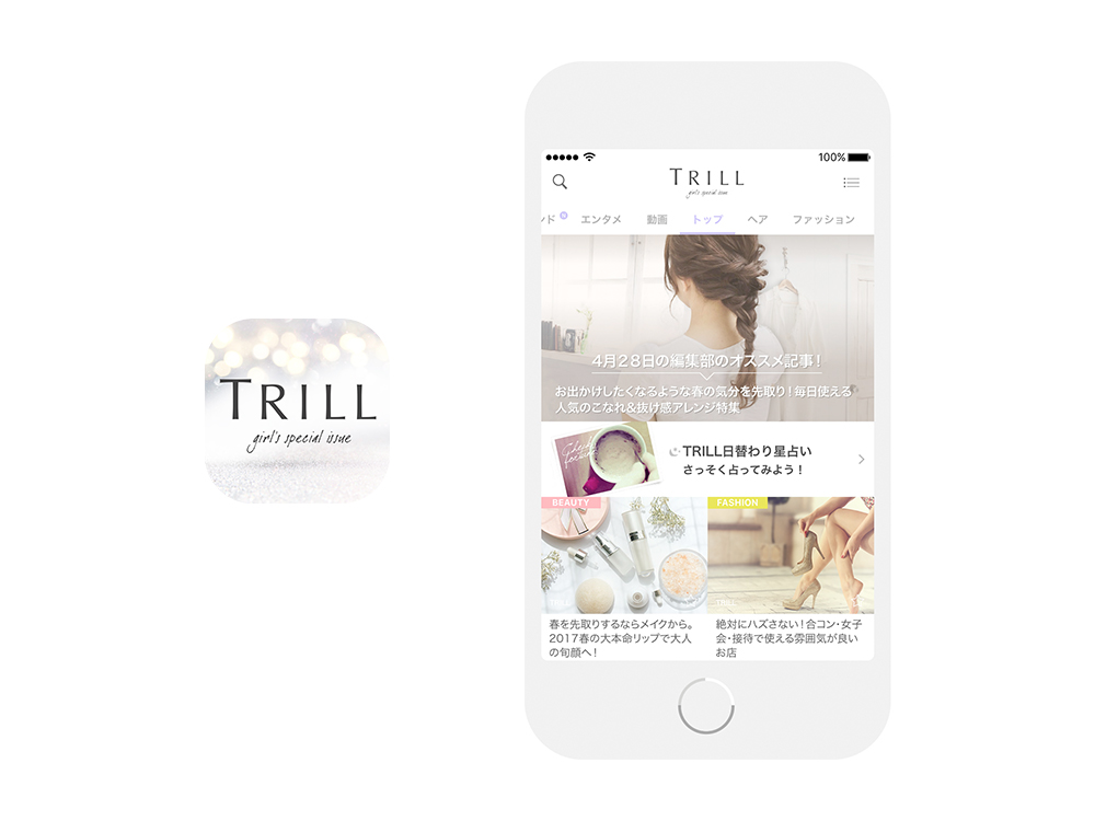 『TRILL(トリル)』あなたらしさを応援する、オトナな女性の情報アプリ