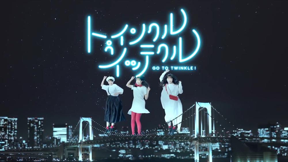 TCK2018『トゥインクルイッテクル ~東京スプリント~篇』 / テレビCM
