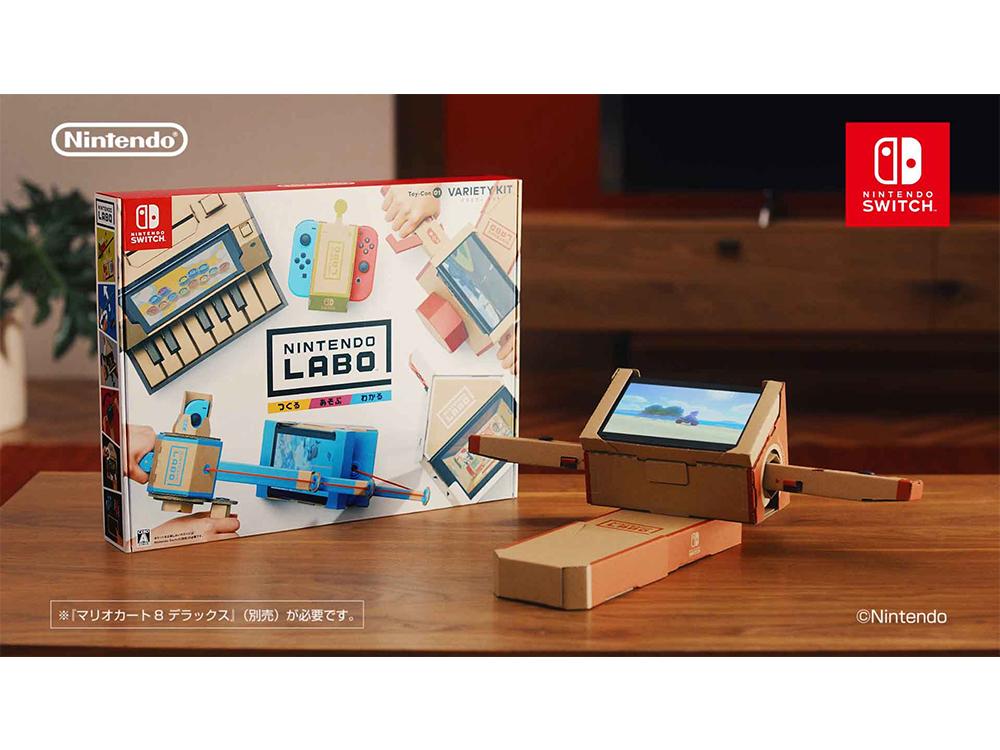 任天堂『Nintendo Labo × マリオカート8 デラックス』テレビCM