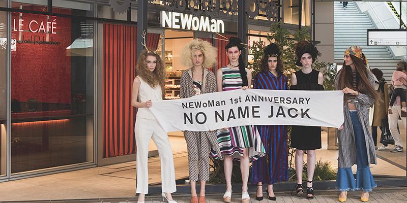 法人向けクリエイティブエージェンシー「CCA」として、商業施設「NEWoMan」1周年をプロデュース(画像提供:CRAZY)