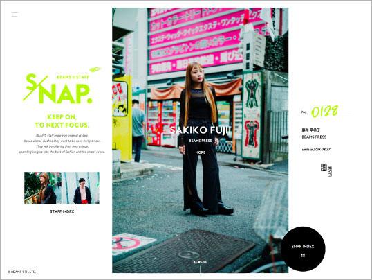 s/NAP | BEAMS