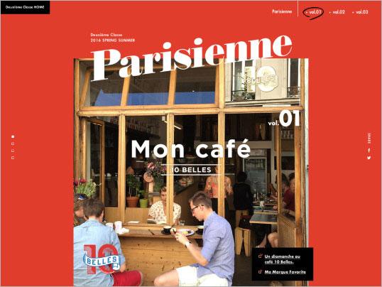 Deuxieme Classe | Parisienne