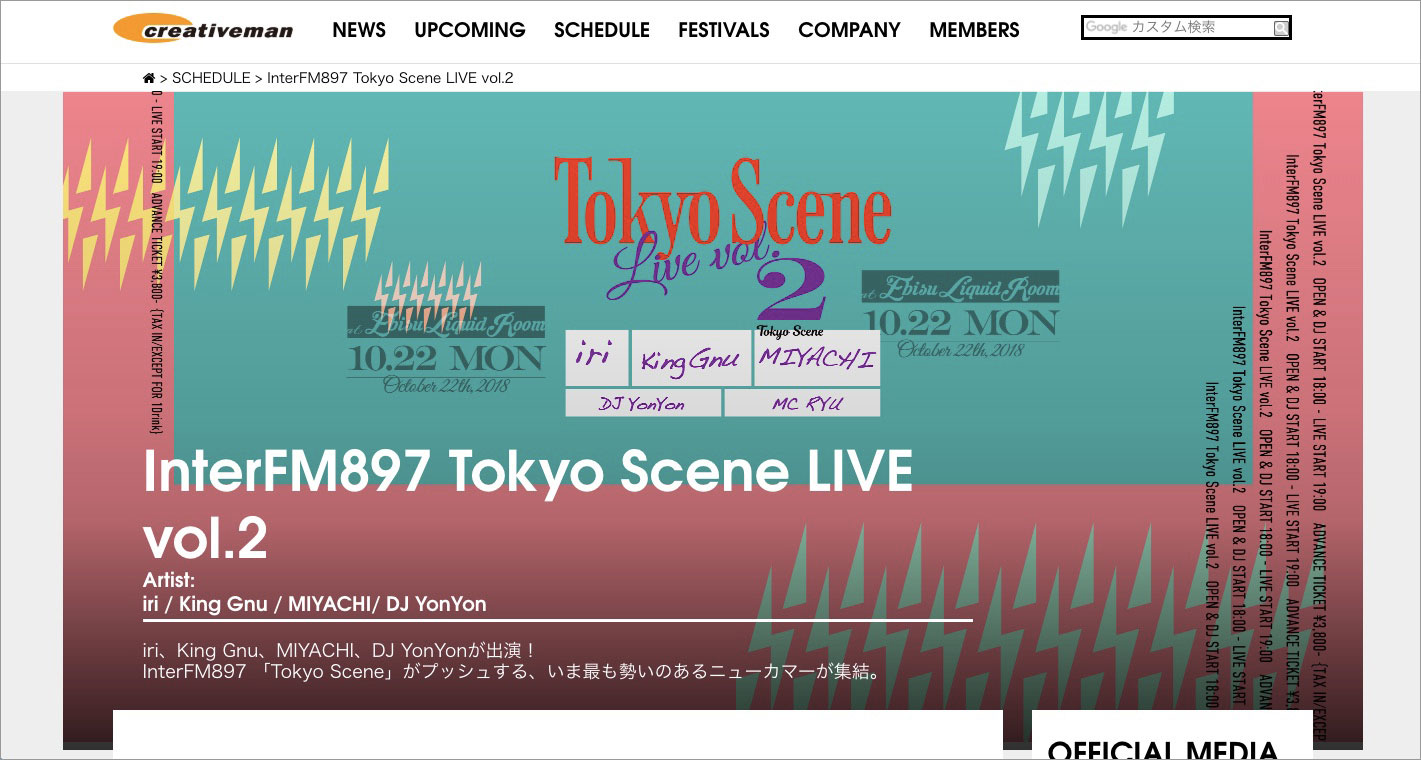 TOKYO SCENE LIVE