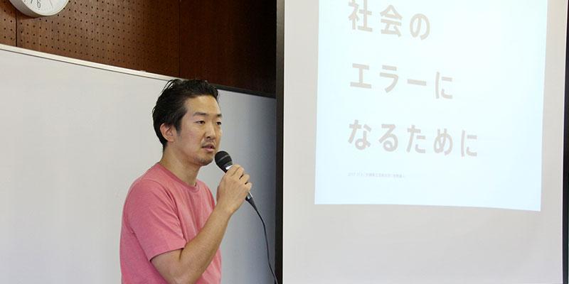 株式会社エレダイ2 代表取締役 熊野森人氏
