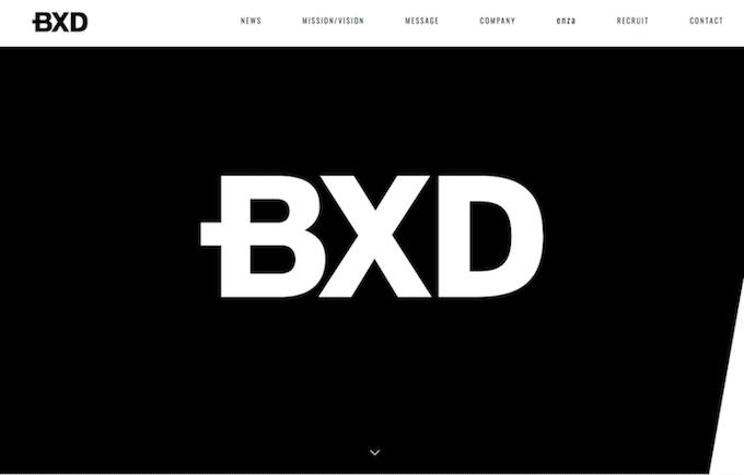 BXDコーポレートサイト