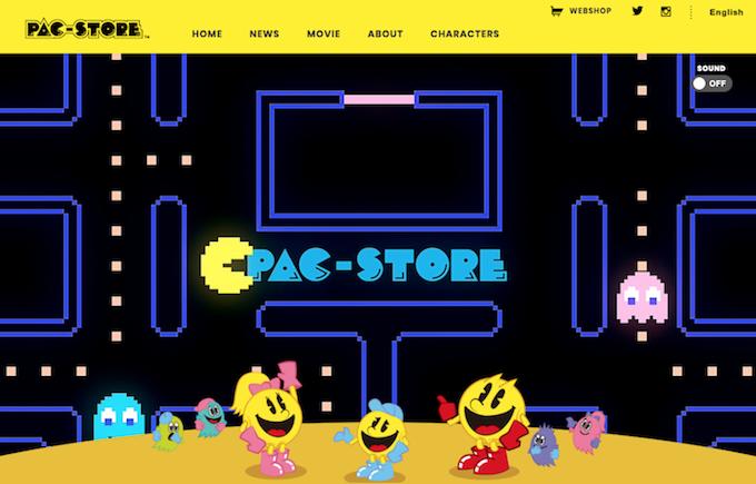 『PAC-STORE.』ブランドサイト