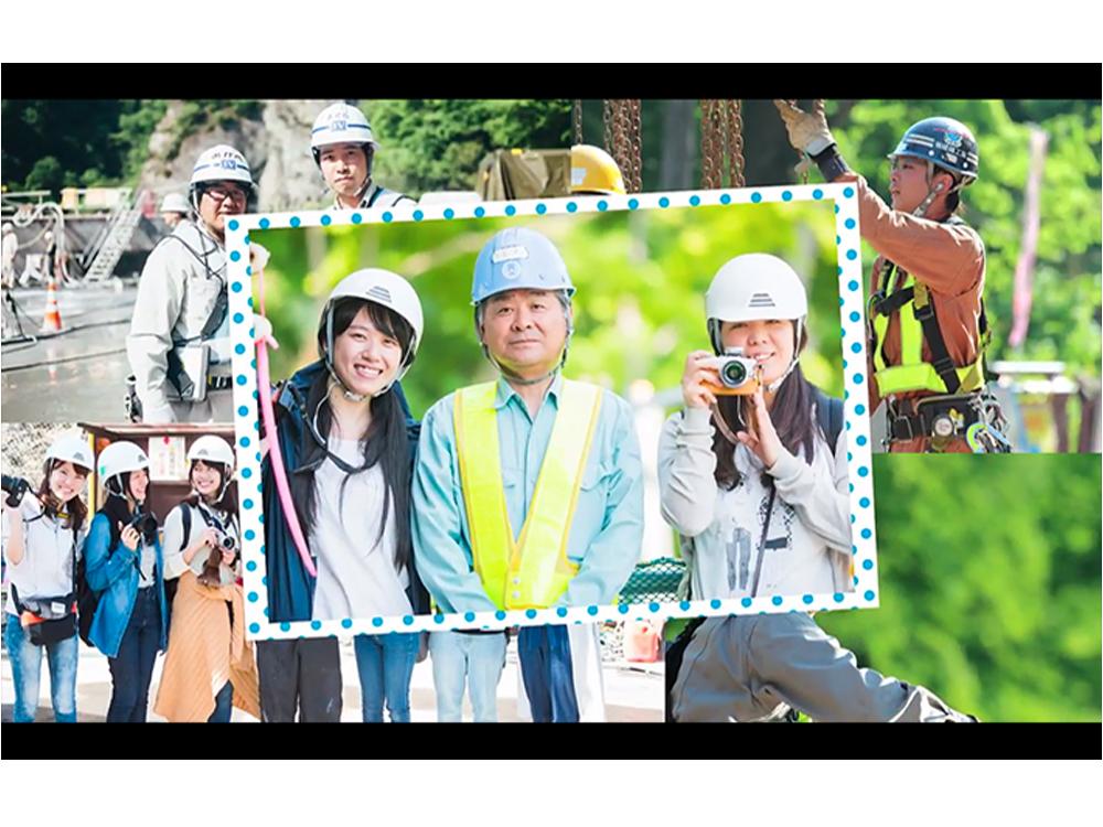 清水建設 / 企業広告