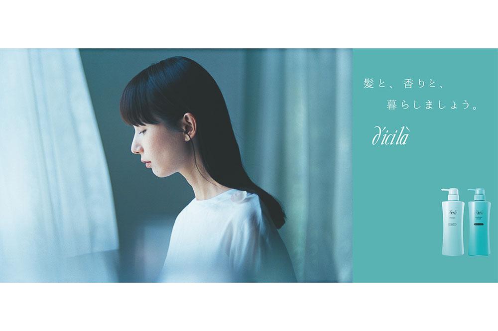 Ayaka Shimizu / dicila