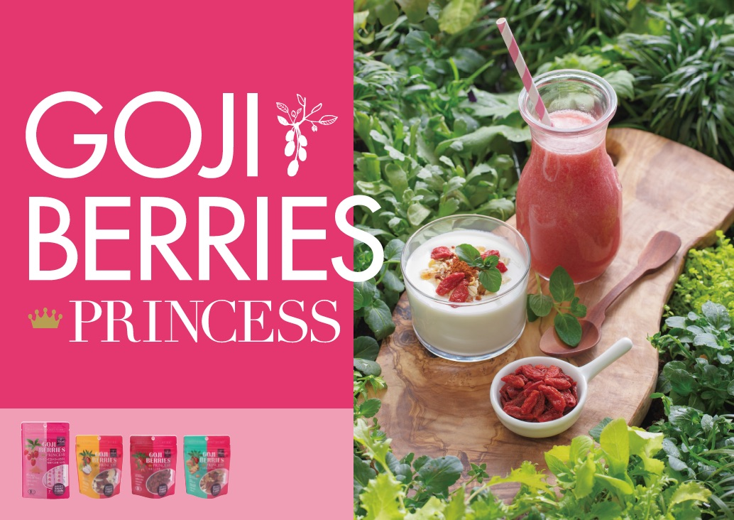 『GOJI BERRIES PRINCESS』ビジュアル