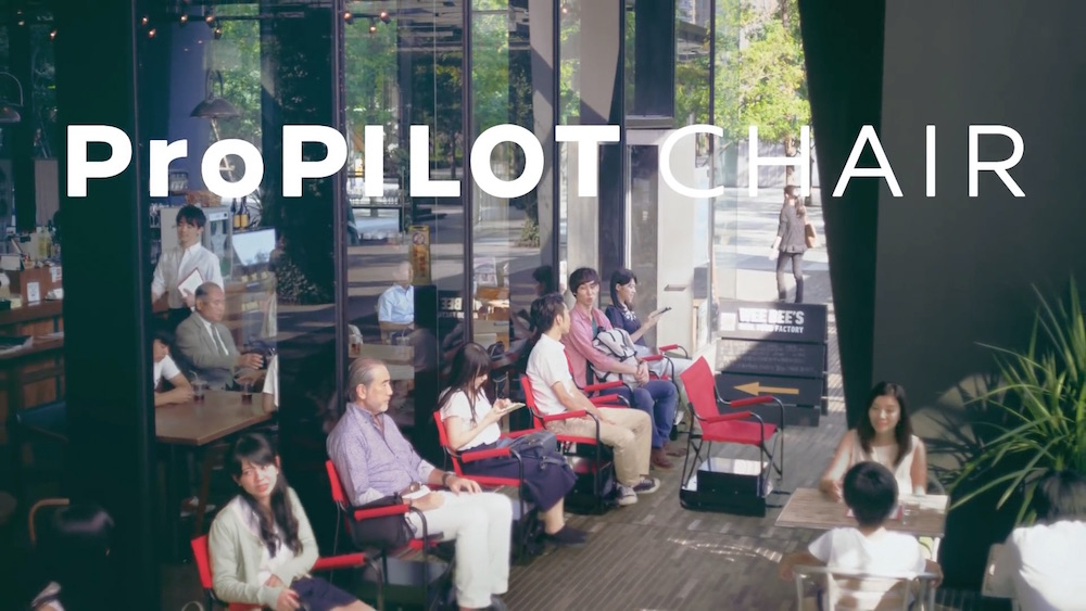 【TECH for LIFE】ProPILOT CHAIR / inspired by NISSAN ProPILOT