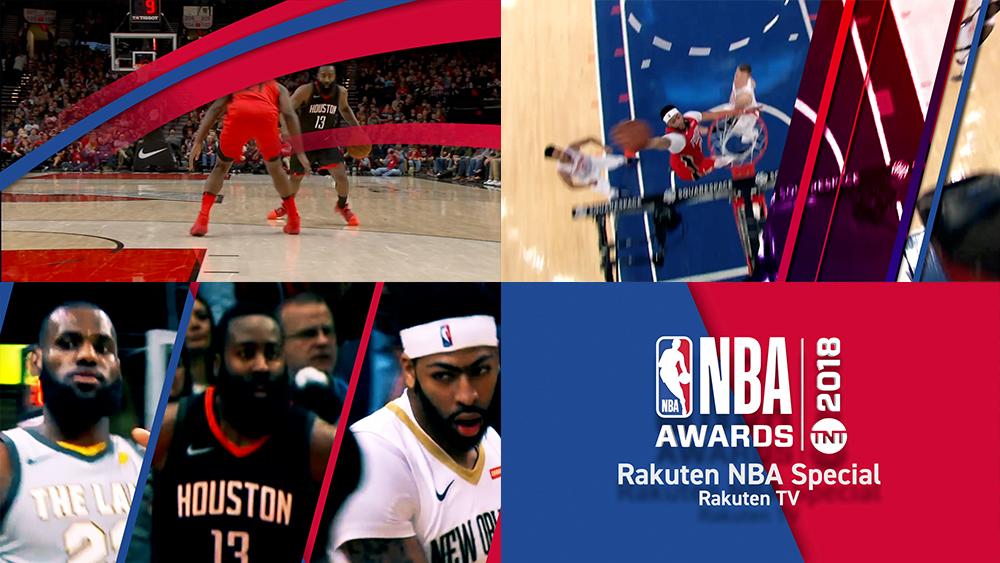 楽天『NBA Award』