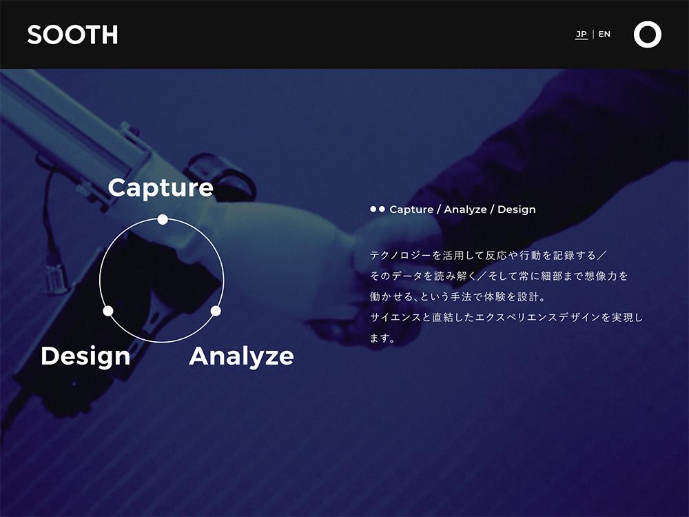SOOTH / WEBサイト