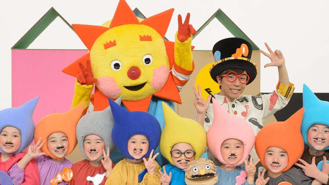 NHK Eテレ『ノージーのひらめき工房』