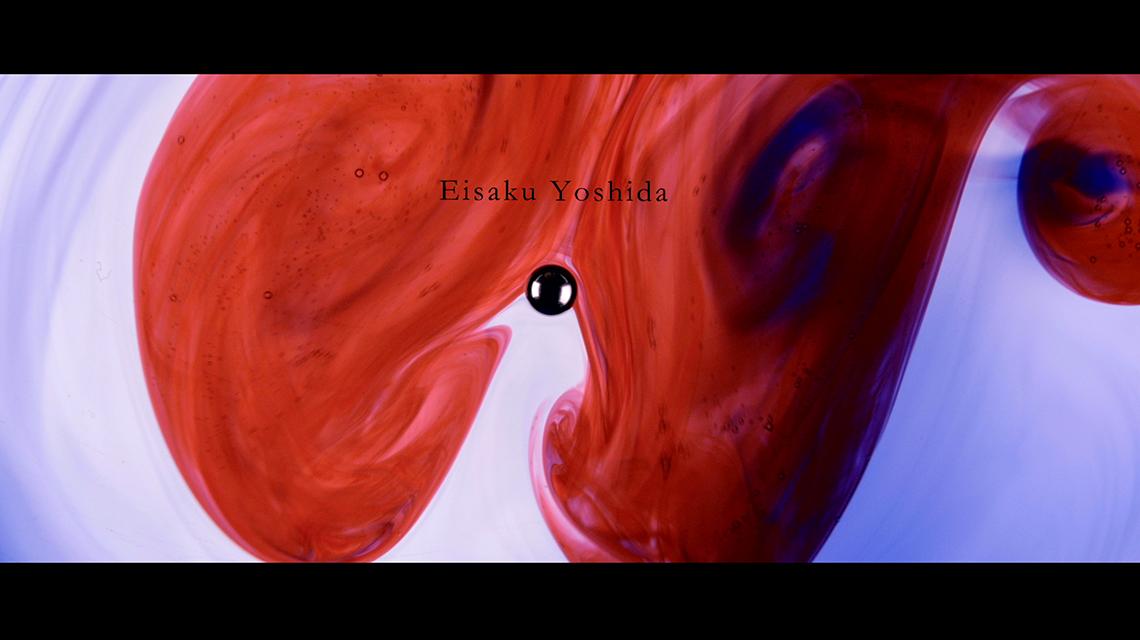 映画『星籠の海』