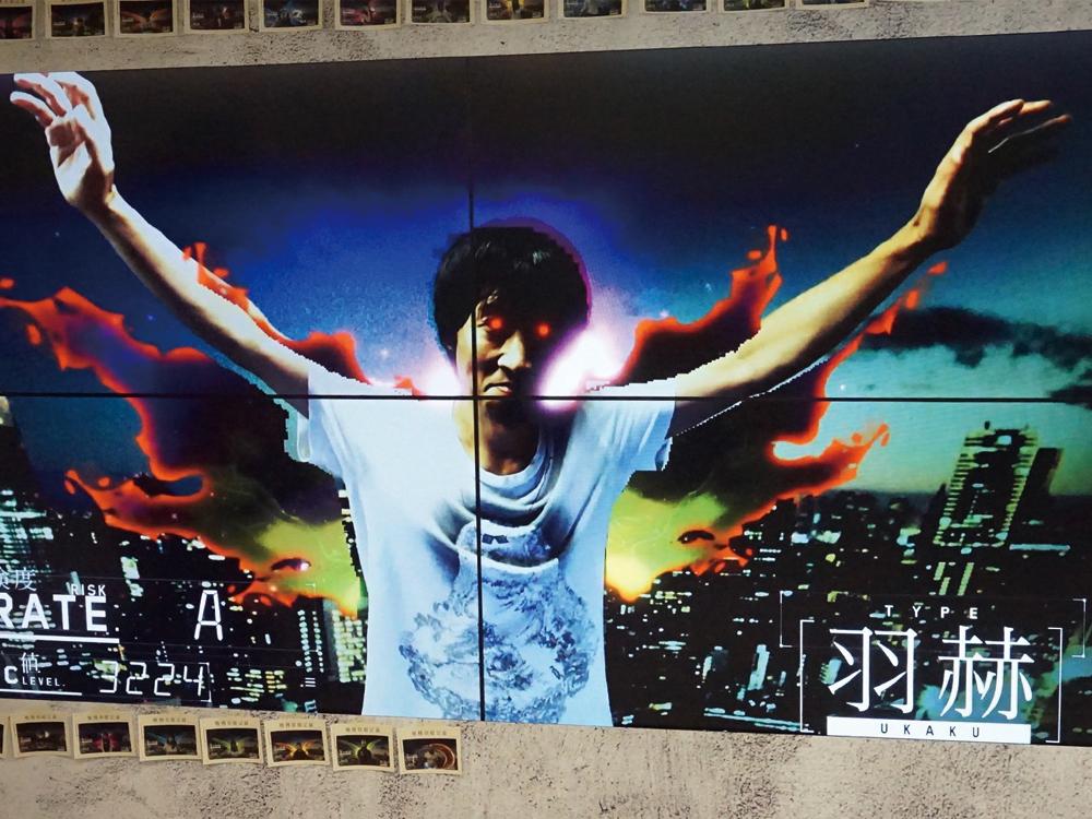 新宿駅『喰種一斉取締作戦』 ARシステム