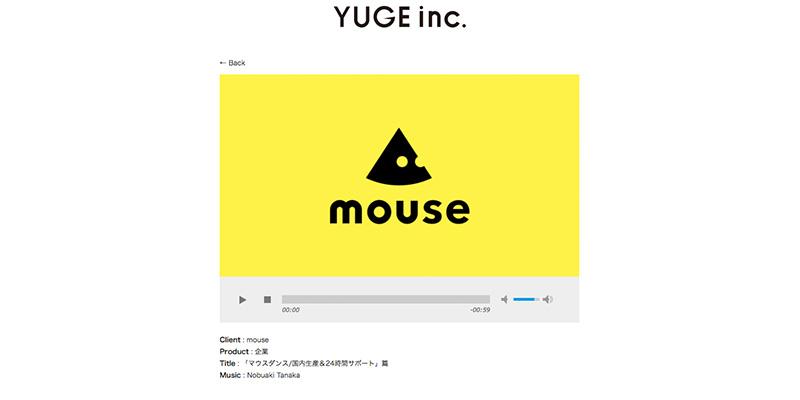 マウスの『乃木坂46「マウスダンス / 国内生産&24時間サポート」篇』