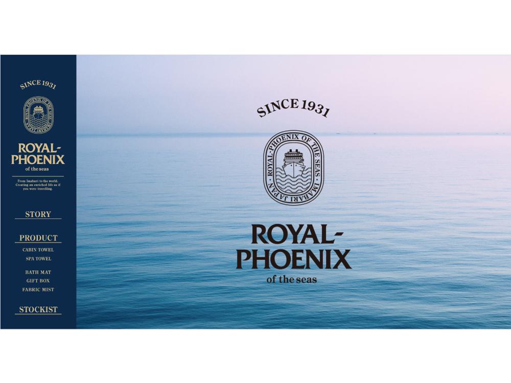 ROYAL PHOENIX of the seas
