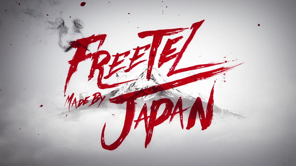 FREETEL CONCEPT(Concept)