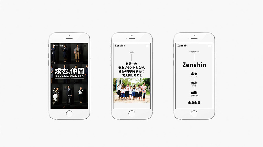 Zenshin Group / WEBサイト