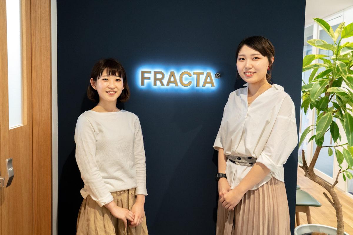 株式会社フラクタ