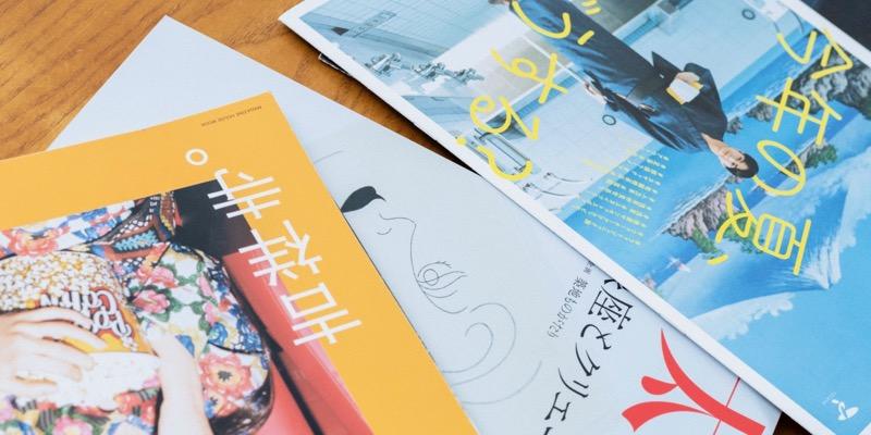 さまざまな案件のなかでも、帝京大学の学内広報誌はMo-Greenが10年以上にわたり制作しているもの。梶山さんはそのやりがいを「学生や教職員に向けて、あなたの大学にはこういう良さがあり、こんな学生がいるよと伝えるツール。新しく価値を見つけて伝える、雑誌づくりの魅力が凝縮された仕事です」と話してくれた