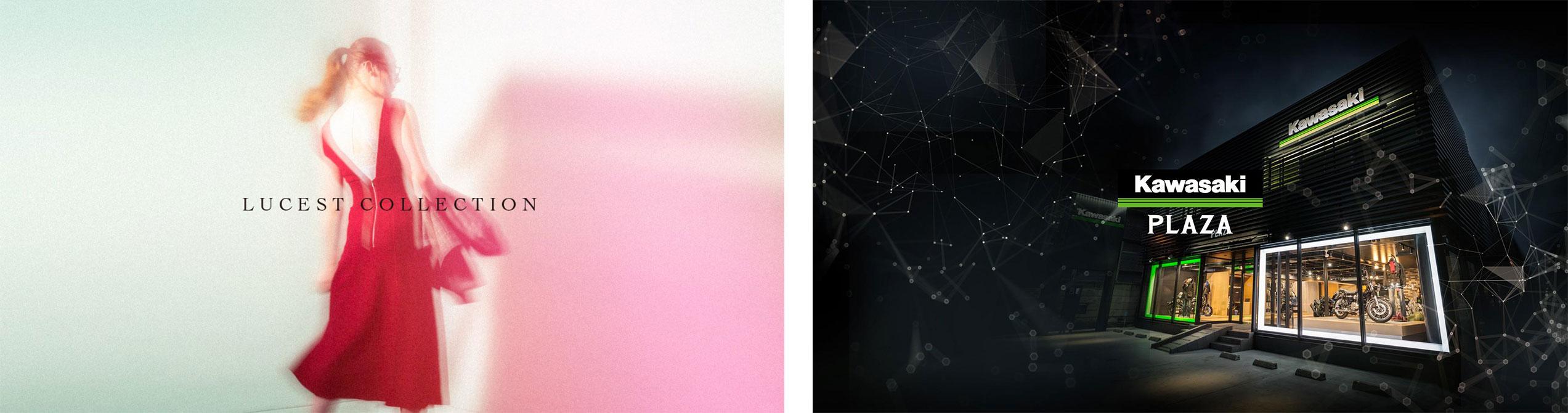 (左)ワコール新ライン「Lucest」(画像左)の立ち上げのクリエイティブ (右)カワサキモータースの販促物、広報サポートなどを手がける