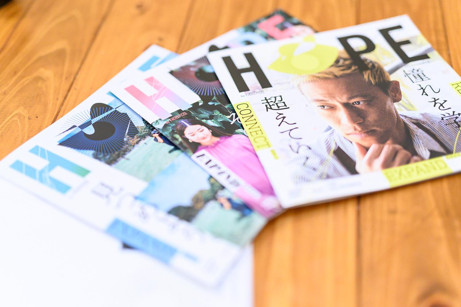 2019年11月に学生に向けてリニューアルした『HOPE by NewsPicks』