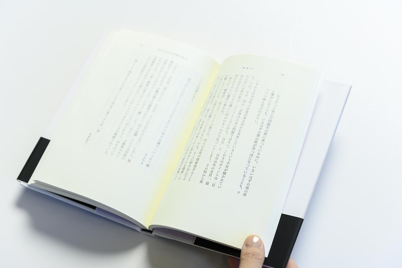 歌人・穂村弘さんのエッセイ集『鳥肌が』に引用されている丸山さんの短歌「逃げ出したわたしをとらえるためだけに村の会議でつけられた網」